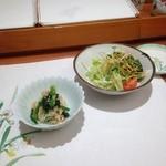江戸銀寿司割烹 - 最初の小鉢&サラダ