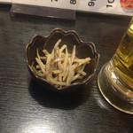 ビール100円『たんと③』 - 450円のお通し 2016.1