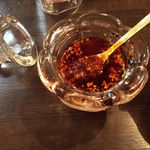 餃子の名前考え中 - 手作りラー油