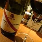 l'ange vin -