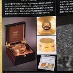 46988955 - アルマス・スペシカス 250g 100万1円(税込)