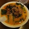 台湾料理 豊源 - 料理写真:四川風タンタンメン