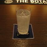 The bar 佐藤 - 「ジンフィズ」です。
