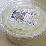 Cafe Shien - ケンミンショーで紹介された「手づくりアーモンド」