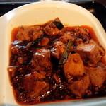 46990305 - 麻婆豆腐