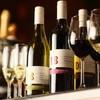 シャングリラ - ドリンク写真:各種ワイン