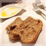 Restaurant  LA FUENTE - 香辛料凄い2つのパン