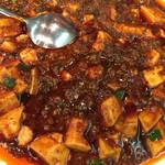 福来軒 - 四川風麻婆豆腐