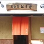 46993602 - 相模大野駅南口から徒歩2分