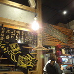 魚寿司 - 店内