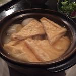 イザナイ - 160126 下仁田葱と油あげの小鍋