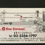 トラットリア ドン ジョヴァンニ - お店のカード。営業情報の確認用です。