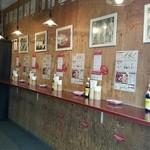 大山生煎店 - 壁沿いのカウンター。