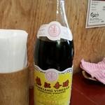 大山生煎店 - 卓上の黒酢。