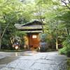 Zasoudouhigashiyamakyouto - 内観写真:レストランエントランス