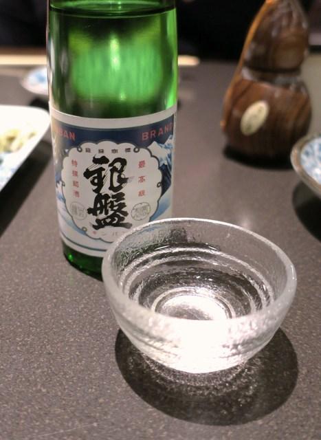 ドリンク写真:宮川本廛 藤沢店