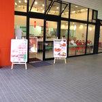 キッチン ヴェルデ  - 店舗 入口付近