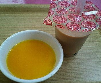 HONG KONG SWEETS 果香 自由が丘スイーツフォレスト店