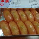 大東寿し 丸寛 - 大東寿司10貫です