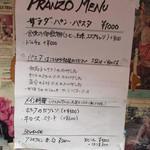 47001580 - 店頭のメニュー