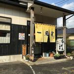47001754 - 店構え