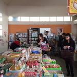 古宇利島市場 - 店内