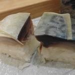 まとゐ鮨 - 鯖の押し寿司