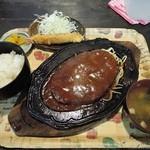 志摩 - ハンバーグ定食1280円&エビフライ200円
