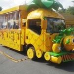 ナゴパイナップルパーク - パインバス