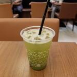 ナナズグリーンティー - 水だし緑茶