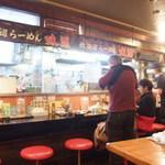 北海道らーめん 味源 - 店内のようすです