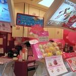 サーティワンアイスクリーム - サーティワンオリジナル「'スヌーピー'ハッピープレートプレゼント」キャンペーン実施