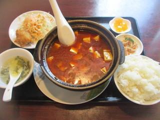 小金龍 - 麻婆豆腐ランチ