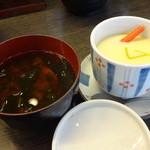 くろしお回転寿司 - 味噌汁&茶碗蒸し ※くろしおランチセットに含まれています