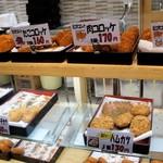近江町コロッケ - タココロッケはお奨め!