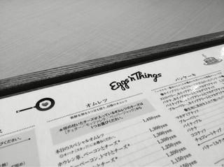 エッグスンシングス -