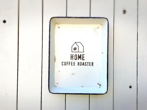 ホーム コーヒー ロースター