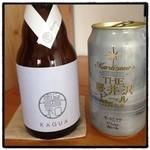 ルコリエ - 最近お気に入りのビール馨和650円。 ビール人気2位の軽井沢ビール280円。
