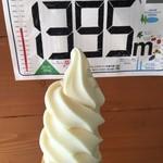 47016230 - 清泉寮ソフトクリーム(400円税込)