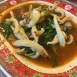 Saeng Chai Pochana - イカとバジルのピリ辛炒め