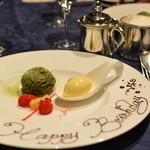 フレンチレストラン セラン - 和風デセール2