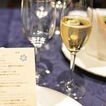 フレンチレストラン セラン - グラスシャンパン