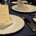 フレンチレストラン セラン - テーブルセッティング