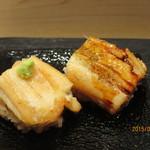 鮨 なかや - 穴子・ツメ&塩