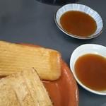 めんや七福 - 豆腐と天ぷらのおでん120円