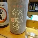 酒の道場 花野 - 高野山般若湯(試飲)