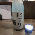 六軒町炭火やきとり もとはし - 菊姫「にごり酒」から。