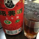 本格中華 龍源餃子 - 紹興酒