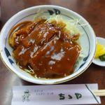 ちちや - かつ丼(てり) 760円