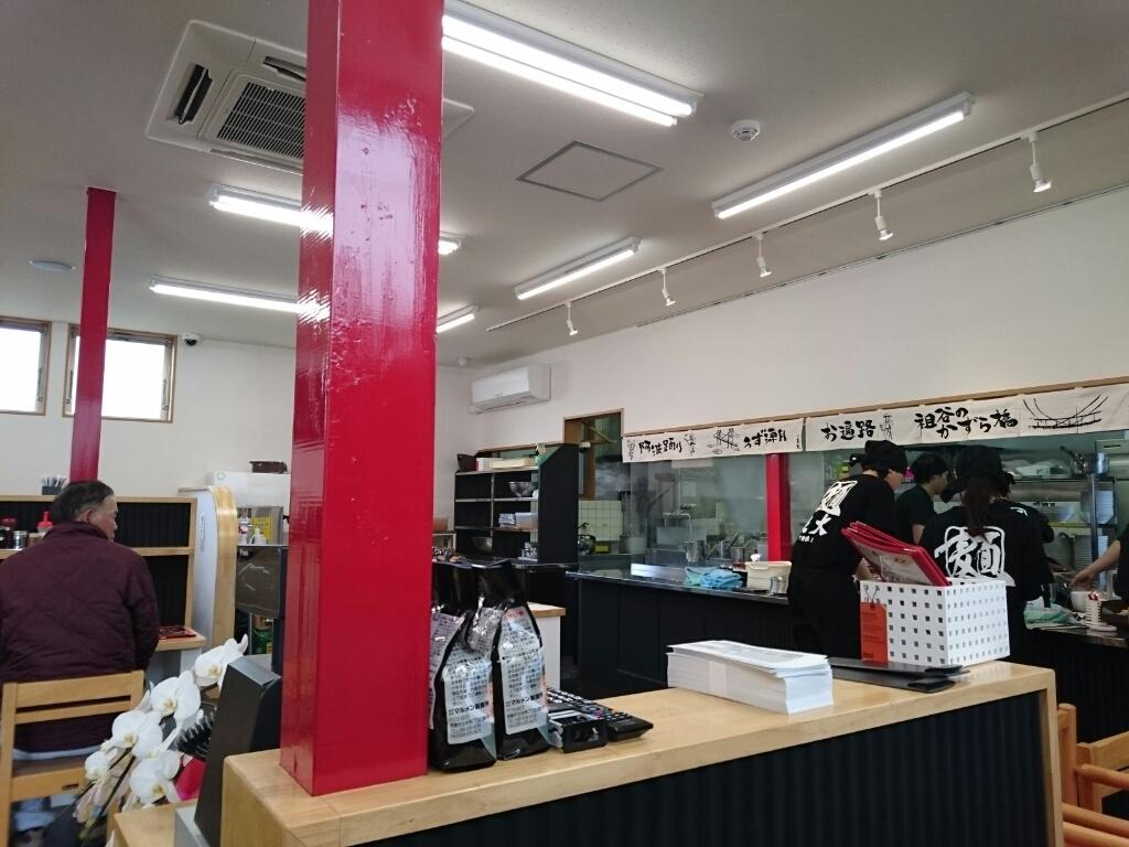 徳島ラーメン東大 丸亀店